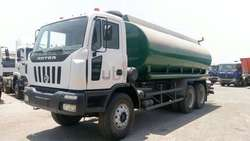 Astra water tanker model 2008